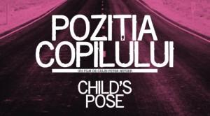 """""""Poziţia copilului"""" în cinematografele din Japonia"""