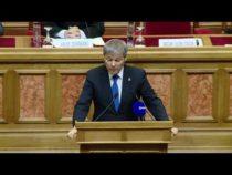 Premierul Dacian Cioloș a participat la Ședința festivă a Curții Constituționale prilejuită de împlinirea a150 de ani de la adoptarea Constituției din 1866 și a 25 de ani de la adoptarea Constituției din 1991