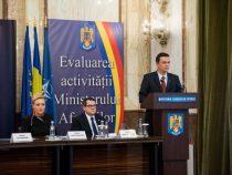 Participarea premierului Sorin Grindeanu la evaluarea activităților desfășurate de Ministerul Afacerilor Interne în anul 2016