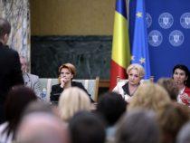 Premierul Viorica Dăncilă: Vom răspunde cu soluții corecte problemelor pe care le întâmpinați în salarizarea personalului medical