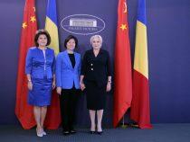 Întrevederea prim-ministrului României, doamna Viorica Dăncilă, cu doamna Shen Yueyue, vicepreședinte al Adunării Naționale Populare a Republicii Populare Chineze și Președintele Federației Femeilor din Întreaga Chină
