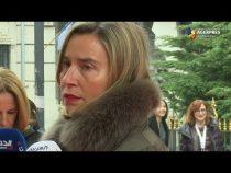 Mogherini: O ocazie să discutăm nu doar despre celebrarea Parteneriatului Estic