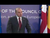 Premierul georgian, după întrevederea cu Dăncilă: Avem o relaţie specială cu poporul român