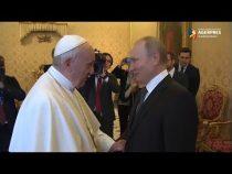 Vladimir Putin a întârziat din nou la o întâlnire cu Papa Francisc
